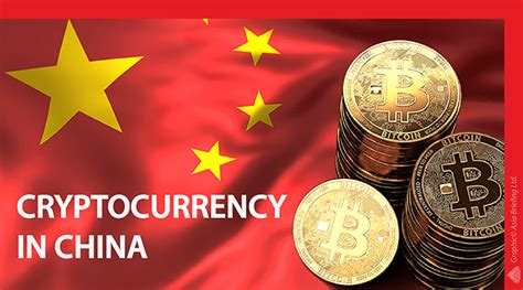 "China gave cryptocurrency status of ""virtual property"""