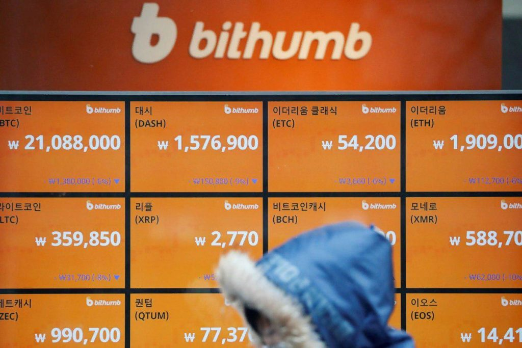 Bithumb Global unveils Bithumb Chain blockchain native token