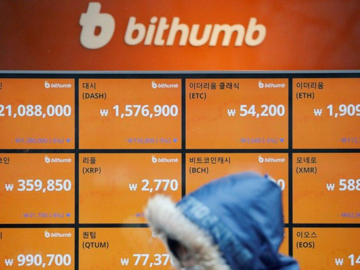 Bithumb Global представила нативный токен блокчейна Bithumb Chain