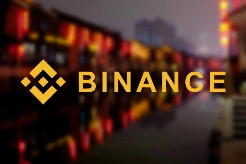Binance received approval for stablecoin BUSD