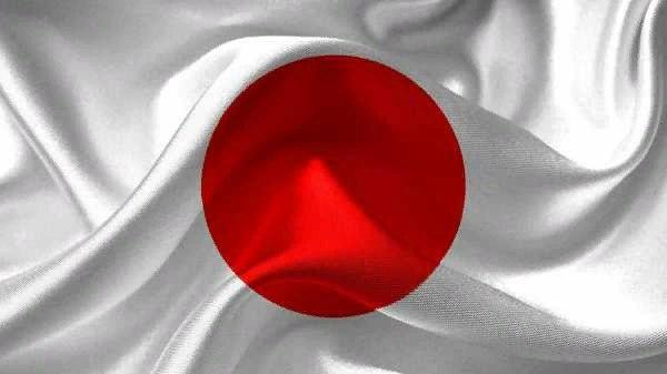 Binance Exchange May Stop Serving Users in Japan