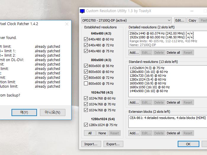 AMD / ATI Pixel Clock 1.4.7 Atikmdag Patcher